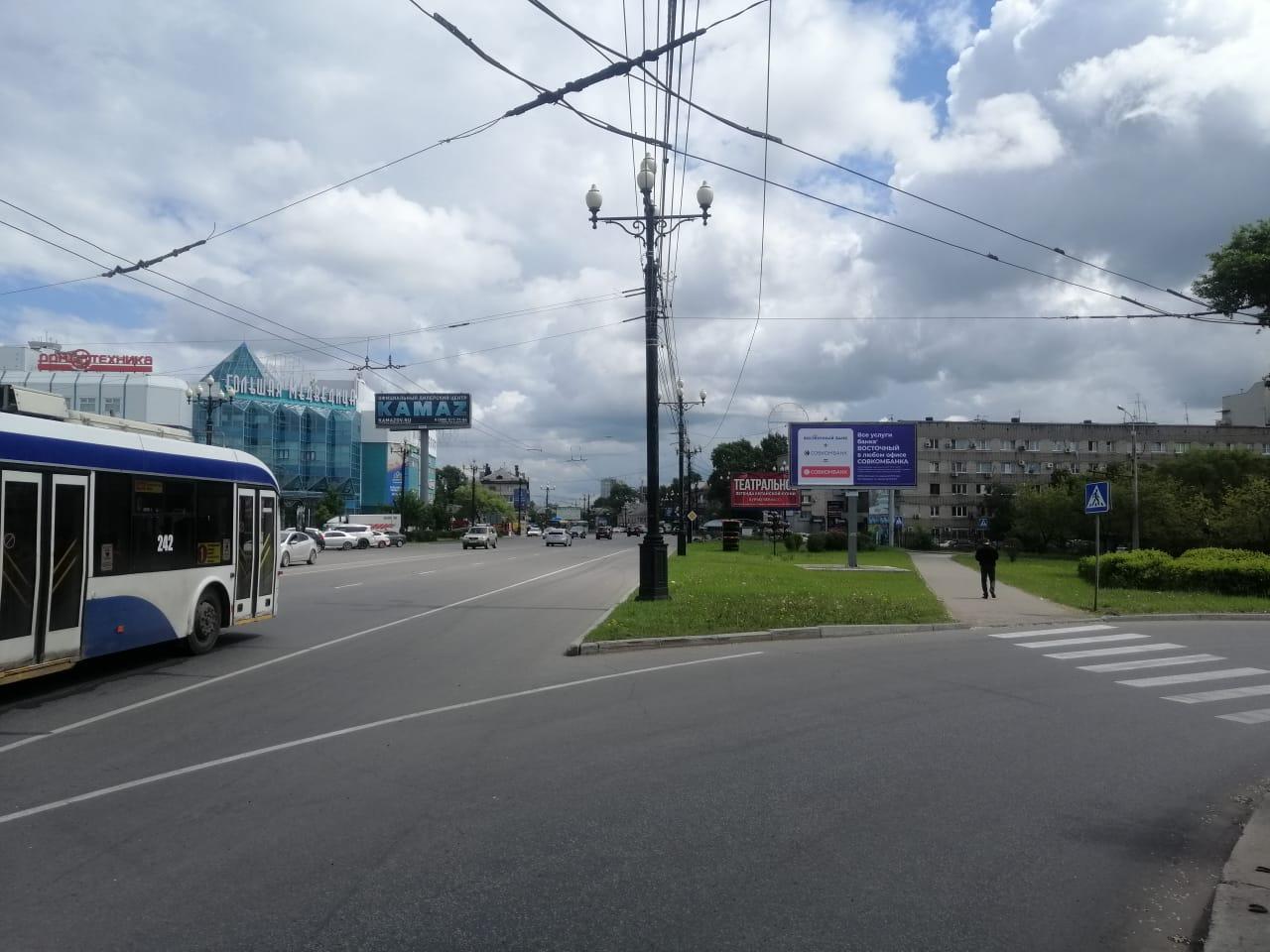 ул. Карла Маркса - пр. 60-летия Октября