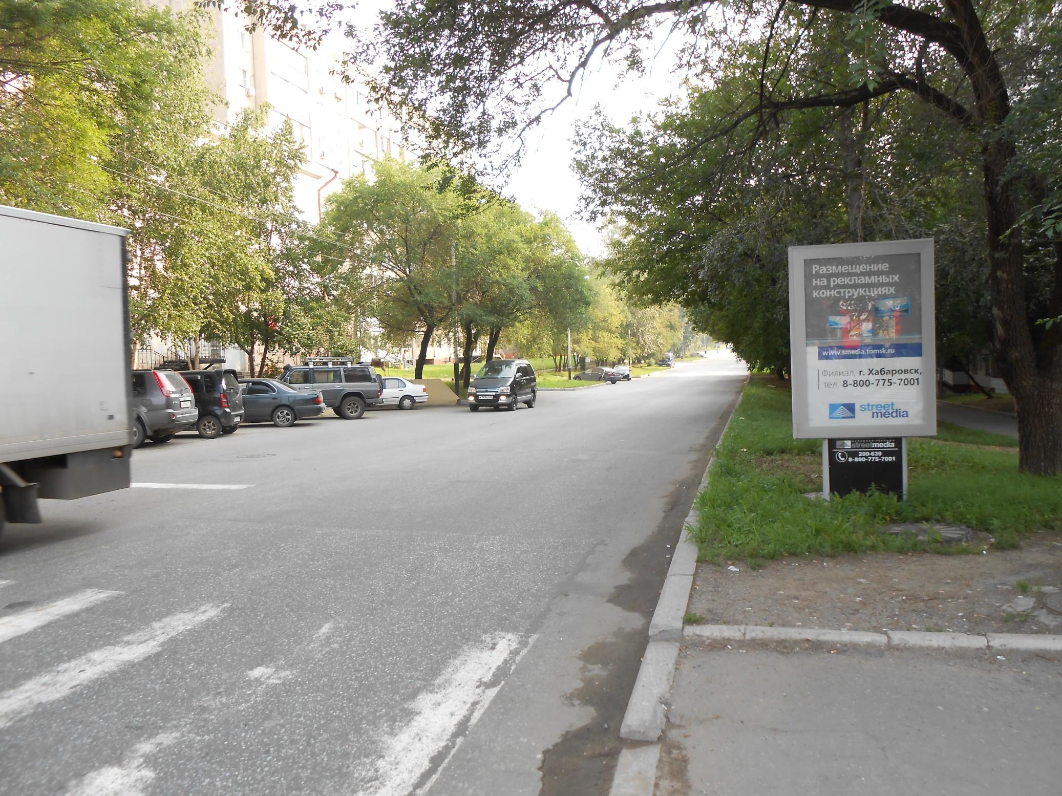 ул. Шеронова - ул. Гамарника