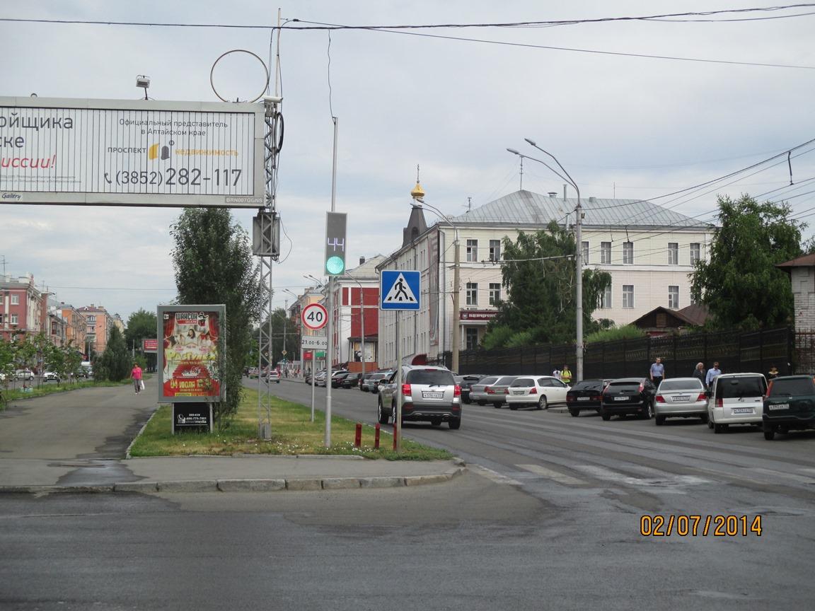 пр.Ленина (аллея) - ул.Партизанская, 56