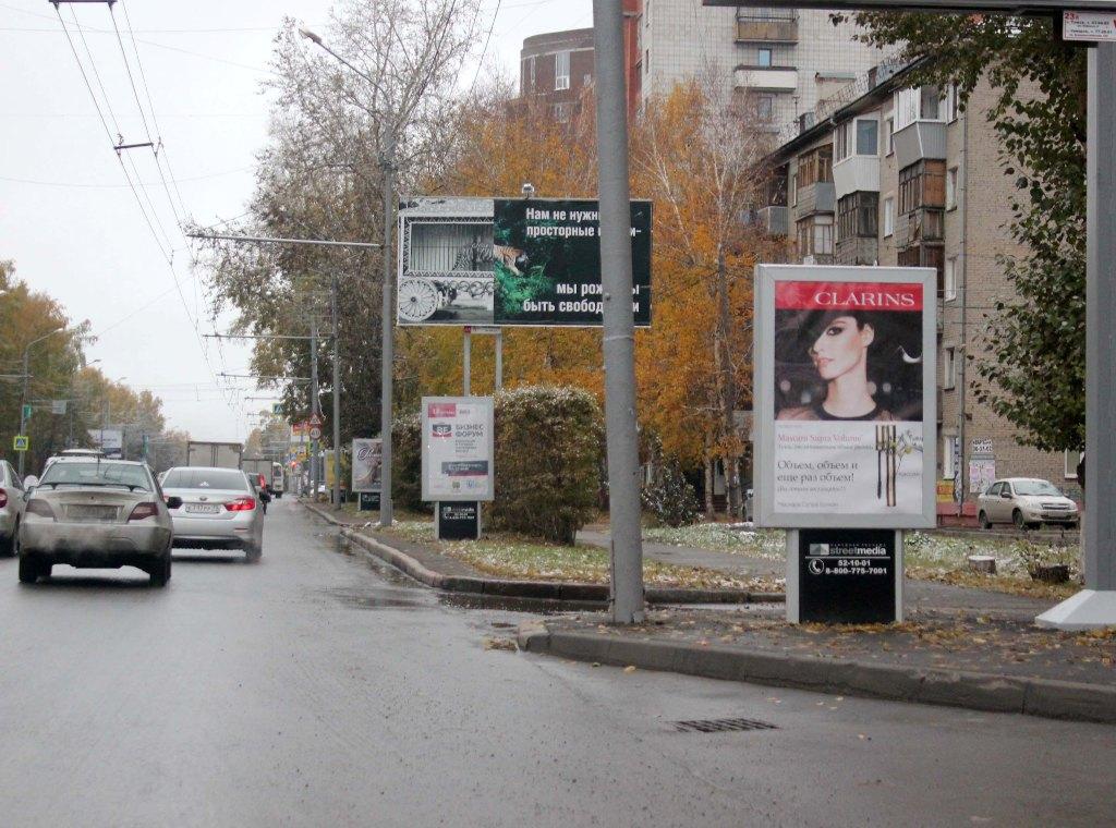 ул. Красноармейская, 140в