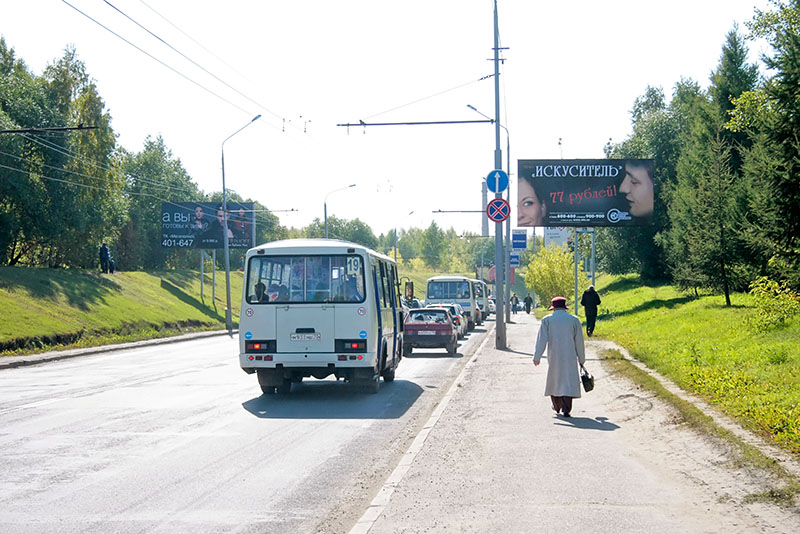 пр. Мира, 12 – ул.  К.Ильмера - спуск