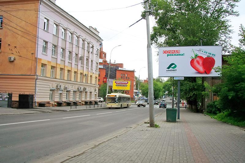 пр. Фрунзе, 13 – ул. Белинского