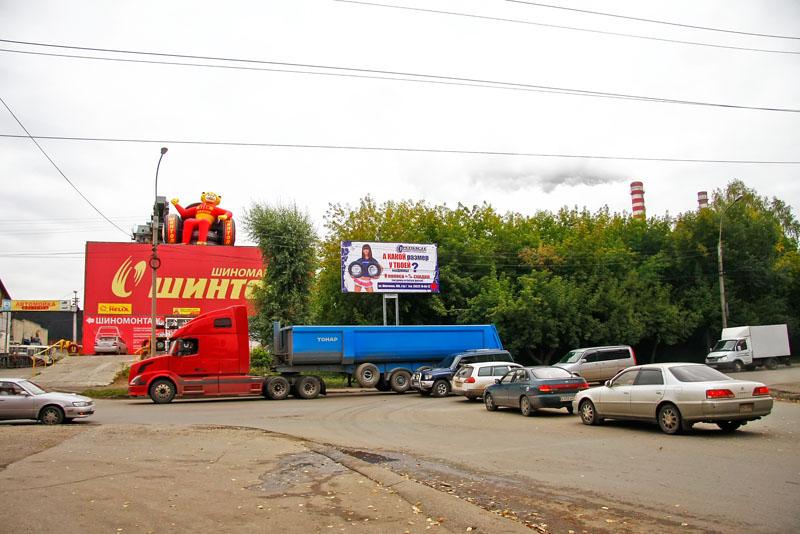 ул. Шевченко, 32 - ул. Герцена (перекресток)