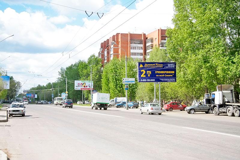 Иркутский тракт, 96  (автосервис)
