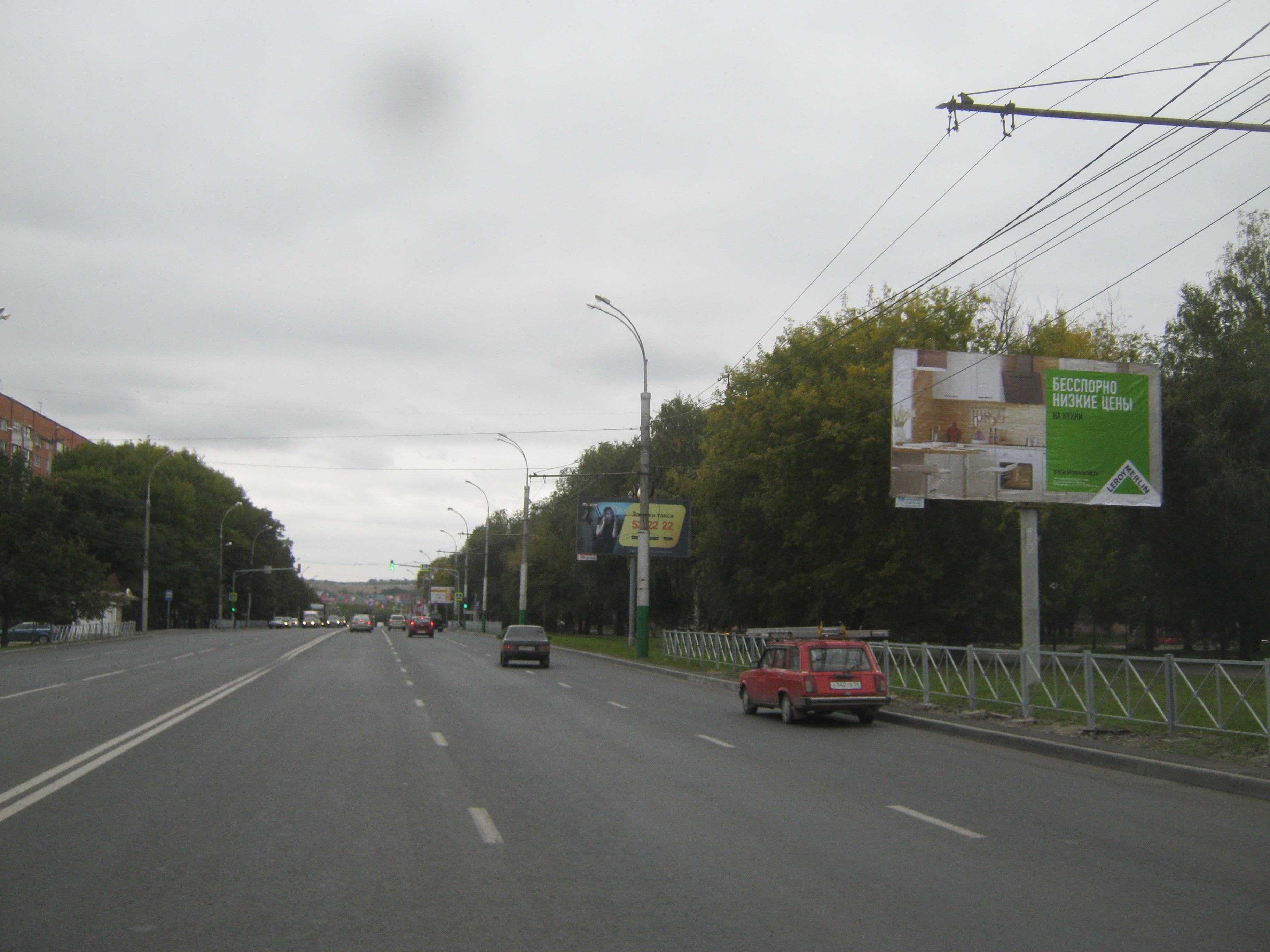 пр. Победы, 107а