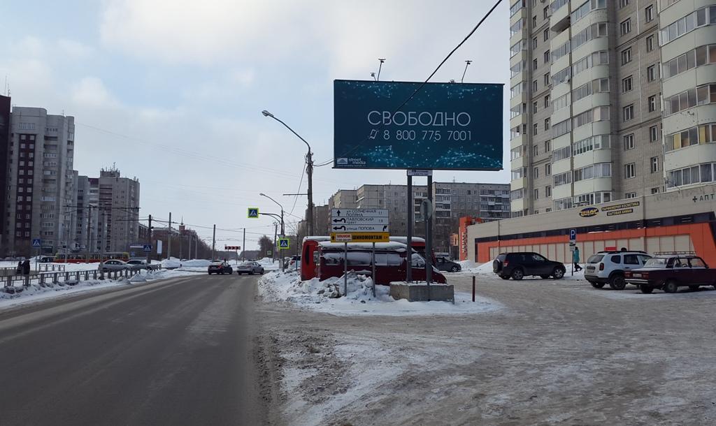 ул. Антона Петрова, 246
