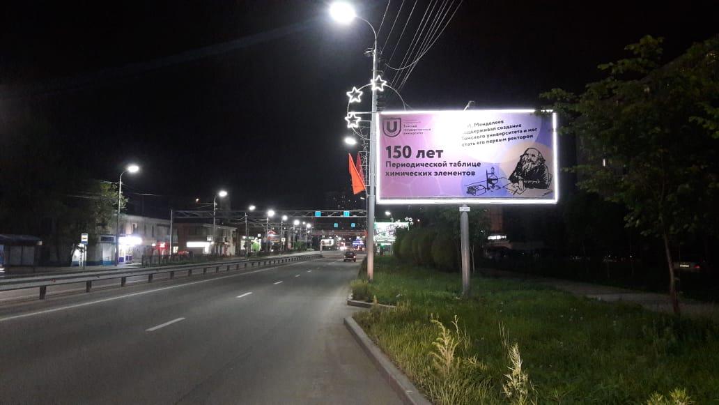 ул. Шевчука - ул. Олега Кошевого, 9б