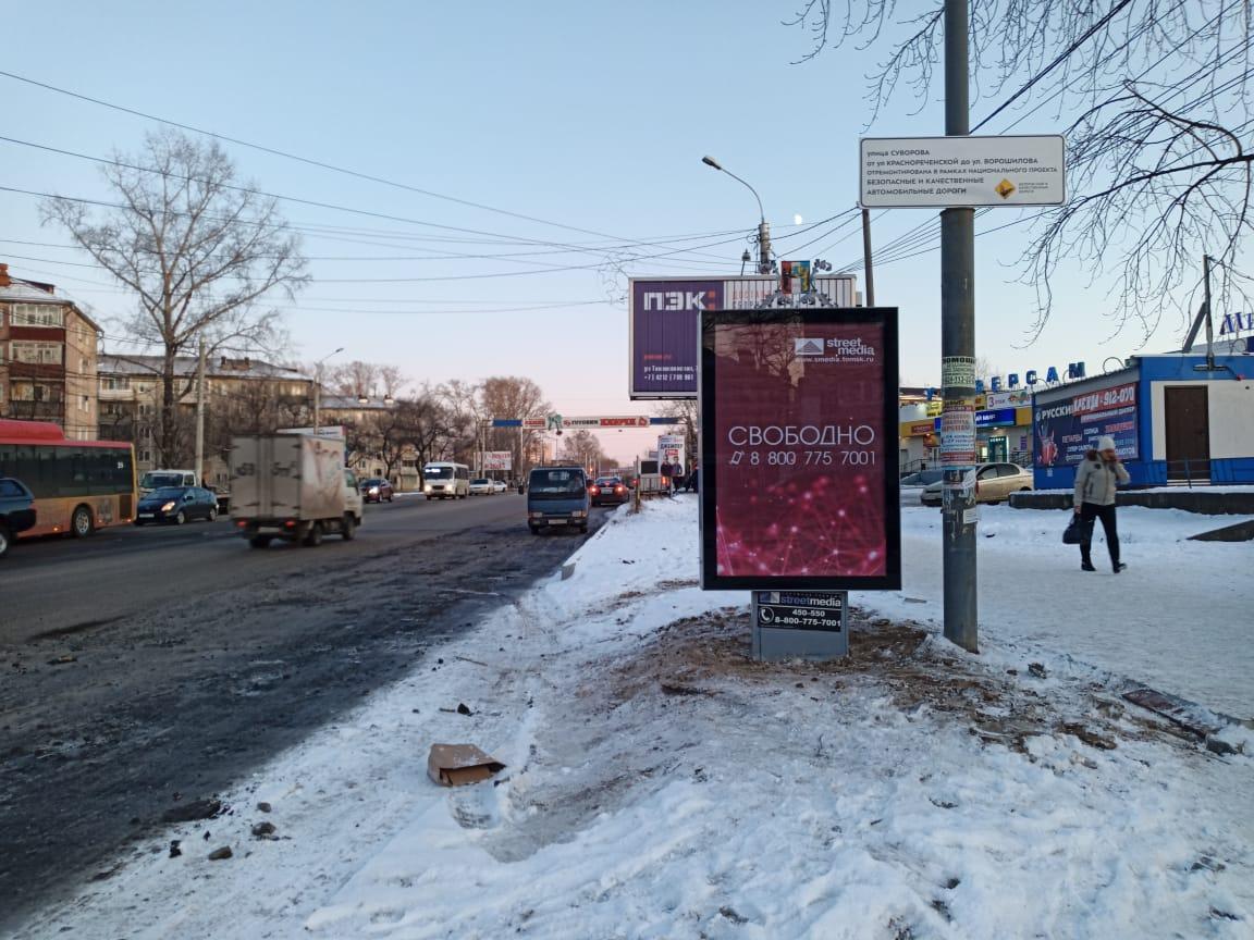 ул. Краснореченская, 44 - ул. Суворова