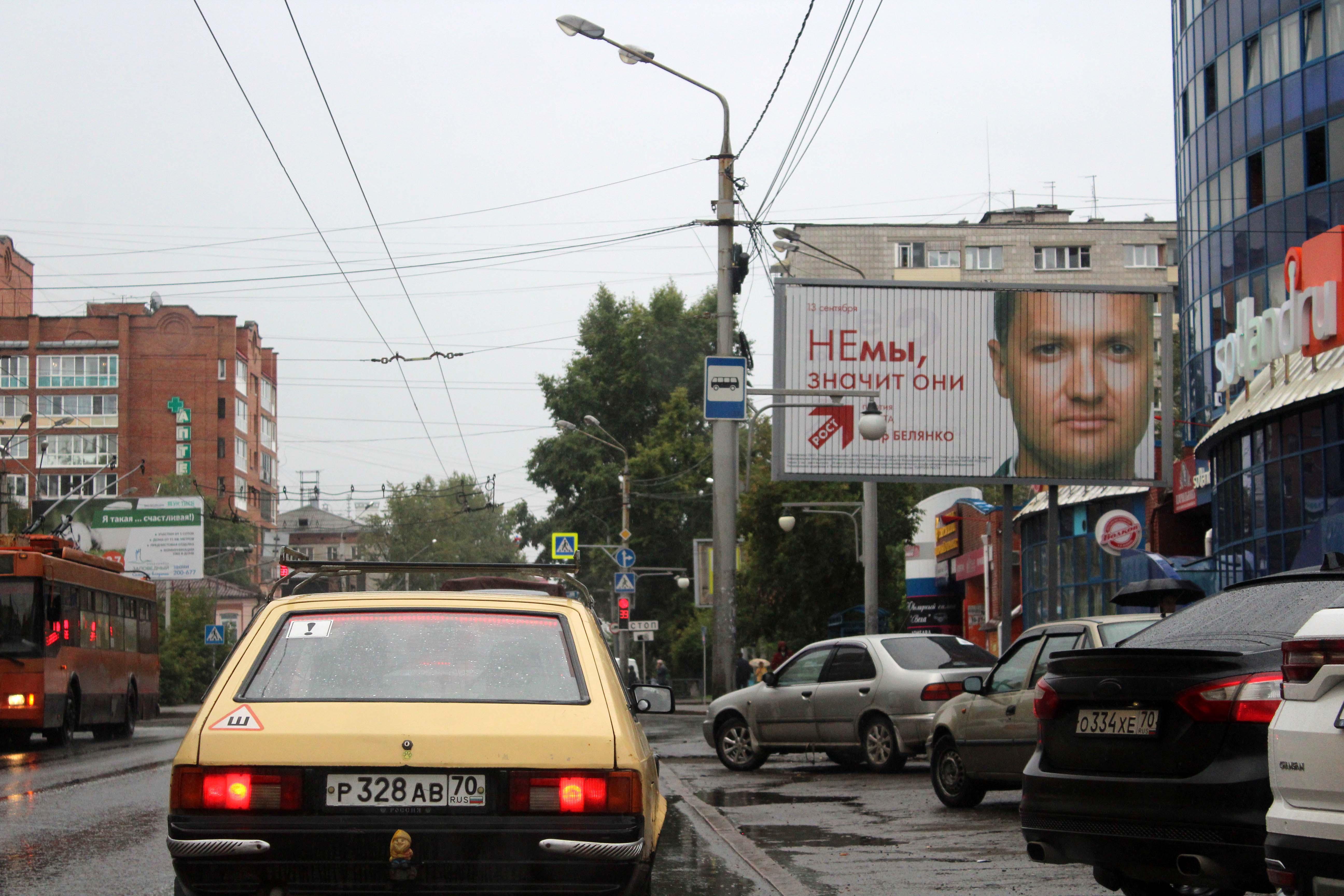 пр. Ленина, 166 - ул. Дальне-Ключевская