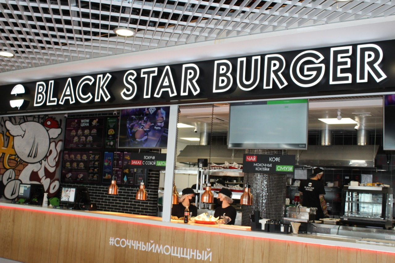 Black Star Burger 🍔
