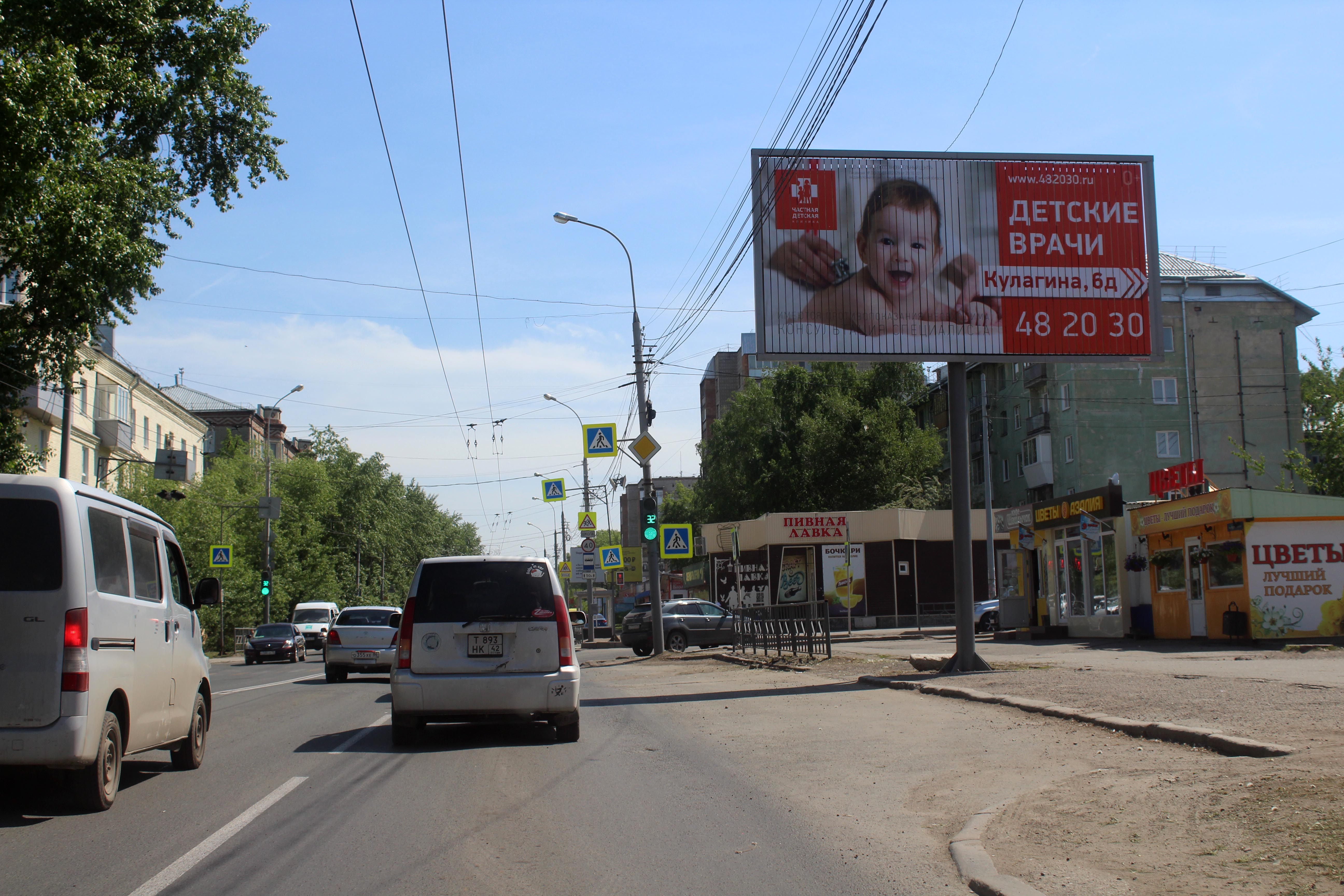 пр. Фрунзе, 119г –  ул. Кулагина  (призматрон)