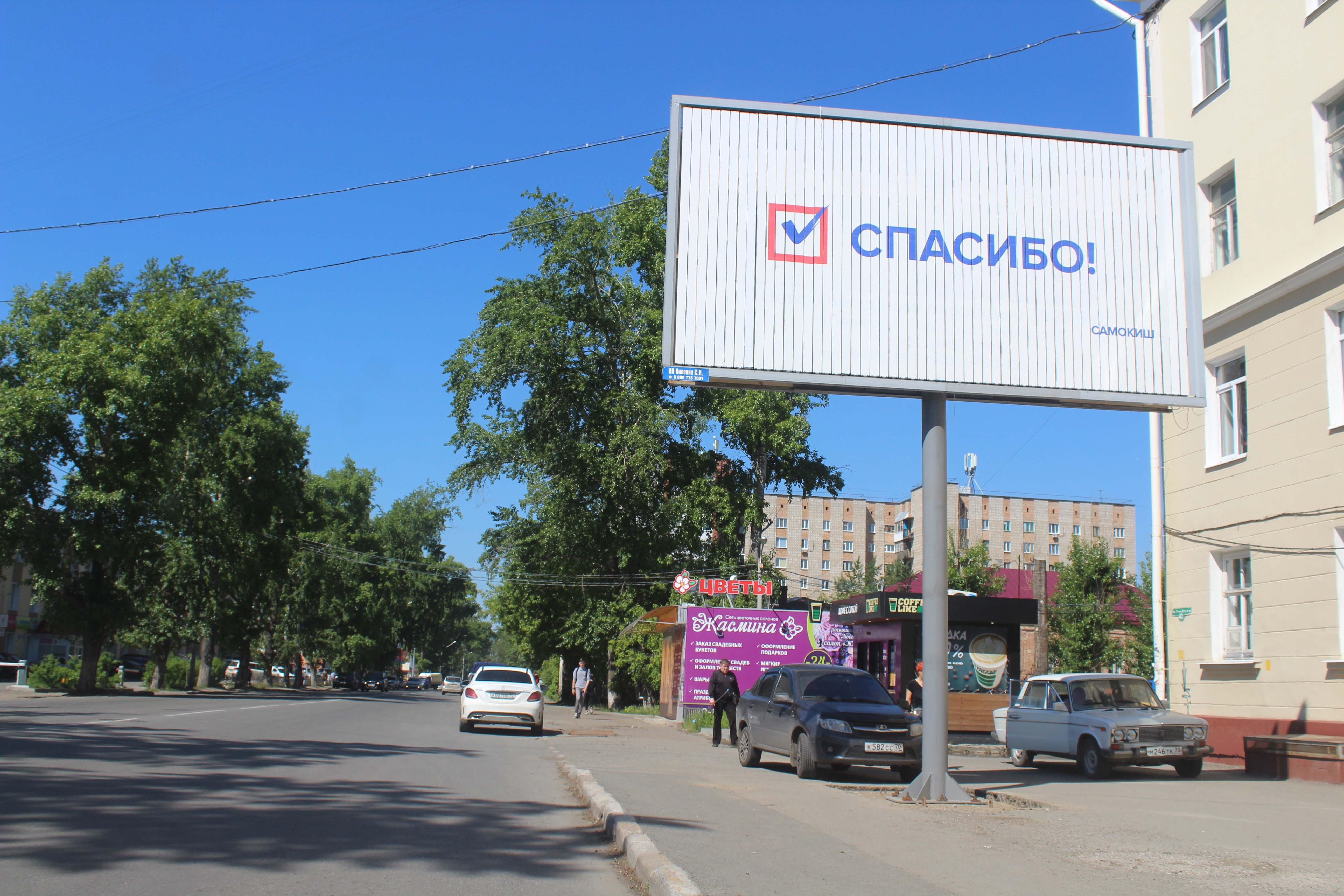 ул. Учебная, 42 – ул. Вершинина (призматрон)